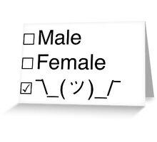 Non-Binary gender Greeting Card