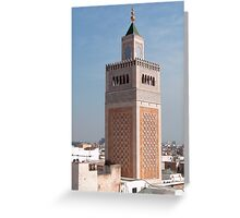 Minaret of the Mosqée El-Zitouna Greeting Card