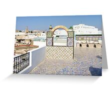 Roof Terrace Greeting Card