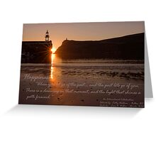 """""""Sunset over Port Erin Bay"""" An International Collaboration: Artwork by: KathyWaldron - Bolton, UK and Quote by: Leon A. Walker - Florida, USA Greeting Card"""