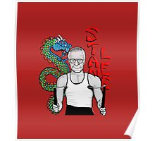 "stan ""the dragon"" lee Poster"