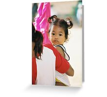 Cute Face Greeting Card