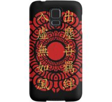 The Legend of Korra Red Lotus Symbol With Guru Laghima's Poem Samsung Galaxy Case/Skin