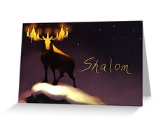 Holiday Card 2014 Greeting Card