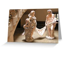 Courtyard art Greeting Card