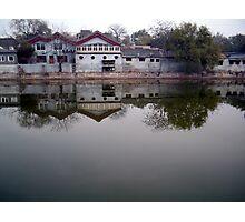 Near Forbidden City, Beijing Photographic Print