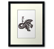 Godzilla 2014 Muto Framed Print