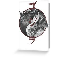 1954/2014 gojira Greeting Card