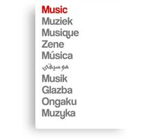 Music (10 languages) Canvas Print