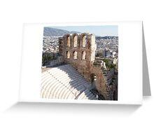 Acropolis Stadium Theater Greeting Card