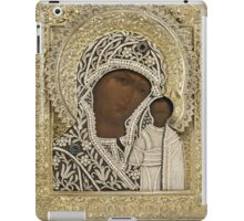 Russian Icons iPad Case/Skin