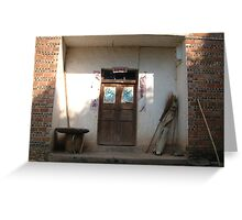 Traditional Chinese Doorway Greeting Card