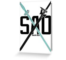 SAO - Crossing Blades Greeting Card