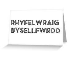 Rhyfelwraig Bysyddfwrdd Greeting Card