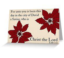 Unto you Greeting Card