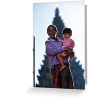 Balinese woman Greeting Card