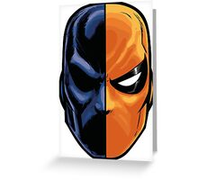 deathstroke - mask (more detail) Greeting Card