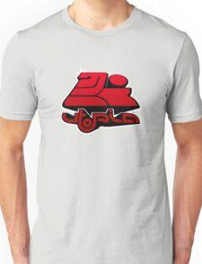 utopia interdimensional airways Unisex T-Shirt