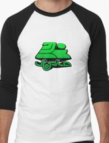 utopia interdimensional airways - green Men's Baseball ¾ T-Shirt