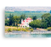 Israel, Galilee, Capernaum, the Greek Orthodox Church Canvas Print