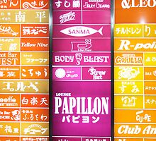osaka signs by Laura Hilton-Smith