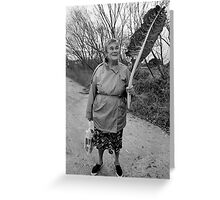 Lady with Silverbeet Greeting Card
