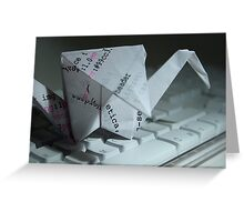 Fubar'd! Folded up beyond all recognition! Greeting Card