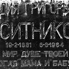 Grave #12281634 by K.D. Hemi