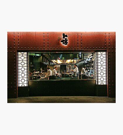 Tokyo Restaurant Photographic Print
