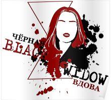 Chornaya Vdova Poster