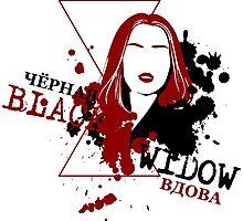 Chornaya Vdova Photographic Print