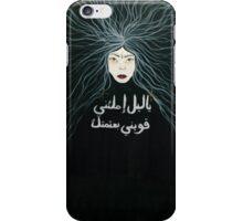mashrou' leila iPhone Case/Skin