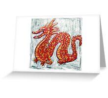 Luck Dragon Greeting Card