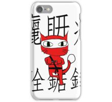 Karate Kitten iPhone Case/Skin