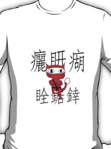 Karate Kitten T-Shirt