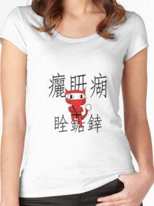Karate Kitten Women's Fitted Scoop T-Shirt