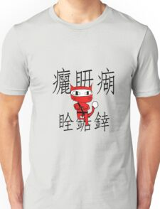 Karate Kitten Unisex T-Shirt