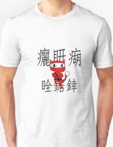 Karate Kitten T-Shirt