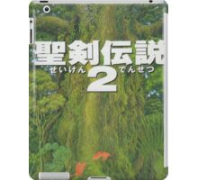 Secret of Mana Japanese Cover Art iPad Case/Skin