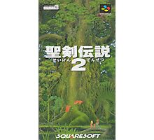 Secret of Mana Japanese Cover Art Photographic Print