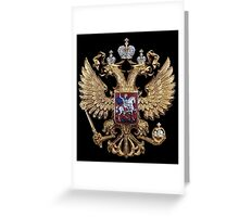 Russian coat of arms Greeting Card