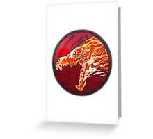 Howl Greeting Card