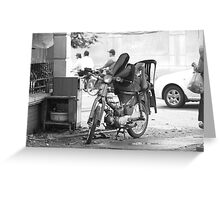 Transportation in Ho Chi Minh City Greeting Card