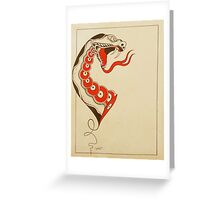 Sssnake Greeting Card