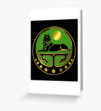 Chechen coat of arms Greeting Card