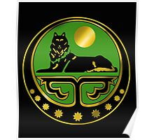 Chechen coat of arms Poster