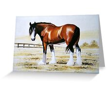 Gentle Giant Greeting Card