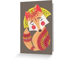 The Little Wolf Greeting Card