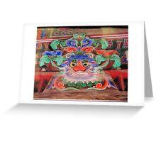 Korean Dragon Gargoyle Greeting Card