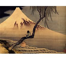 'Boy In Front Of Fujiama' by Katsushika Hokusai (Reproduction) Photographic Print